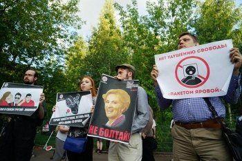 Оппозиция подала заявку на проведение акции протеста против «закона Яровой» в Москве