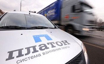 Глава Росавтодора заявил о невозможности льготных тарифов «Платона»