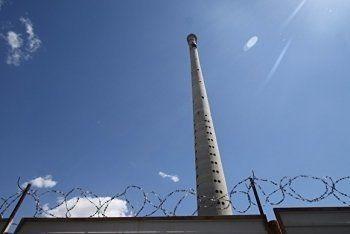 Губернатор Куйвашев подписал распоряжение о приватизации недостроенной телебашни в Екатеринбурге