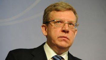 Центр Кудрина пожаловался на репрессивность принимаемых российских законов
