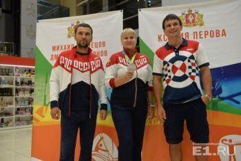 Тагильские гребцы Кузнецов и Ларионов вернулись из Бразилии (ФОТО)