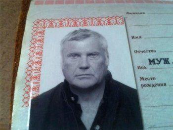 В Нижнем Тагиле волонтёры нашли тело пропавшего две недели назад пенсионера