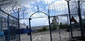 «Новая газета» рассказала подробности о секретных тюрьмах для геев в Чечне