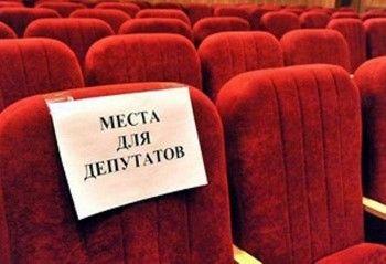 В Свердловской области депутатов хотят лишать мандатов за прогулы