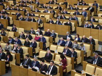 Госдума освободила попавших под санкции бизнесменов от уплаты налогов в России