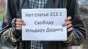 Минюст отказался менять статью о неоднократных нарушениях на митингах