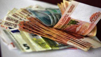 Сотрудницу московского банка обвинили в хищении миллиарда рублей