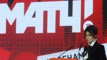 Sports.ru выиграл суд у «Матч ТВ»