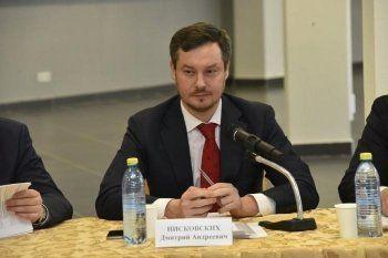 Министр инвестиций Свердловской области стал главой Сысерти