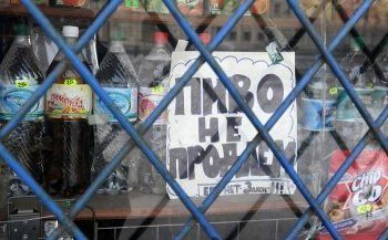 «Коммерсантъ» узнал об инициативе продавать пиво в интернете без лицензий