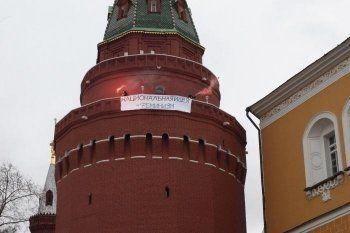 ФСО прокомментировала проникновение феминисток в Кремль 8 марта