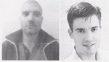 В Турции задержали вступившего в ИГ бывшего капитана Минобороны
