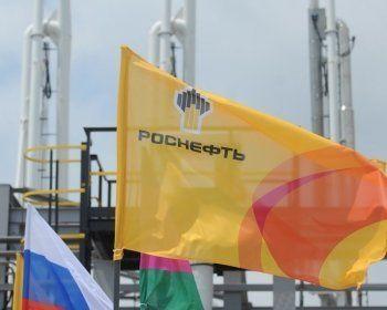 Рублёвая стоимость акций «Роснефти» обновила исторический максимум