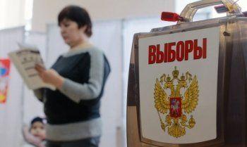 ЛДПР предложила перенести Единый день голосования с сентября на апрель