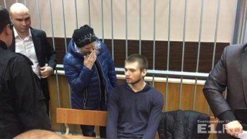 Ловившего покемонов в екатеринбургском Храме-на-Крови Соколовского признали политзаключённым
