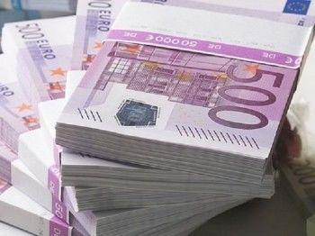 Евро превысил отметку 75 рублей