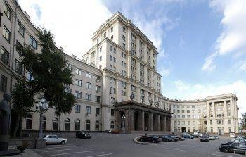 Студенты престижного московского вуза приехали в Нижний Тагил на практику