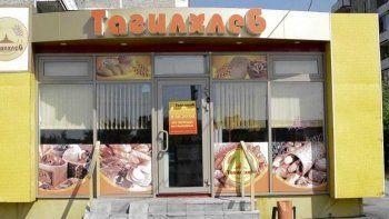 Свердловские власти выставили на аукцион Нижнетагильский хлебокомбинат