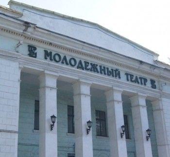 Мэрия Нижнего Тагила заявила о закрытии Молодёжного театра