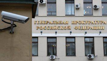 Генпрокуратура начала проверку после публикаций о похищении геев в Чечне