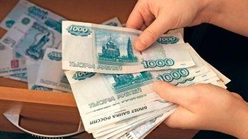 В Краснотурьинске чиновница платила по ипотеке за счёт бюджета