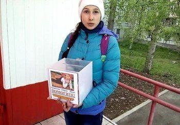 «Так мошенники нас и дурят». В Нижнем Тагиле у магазинов неизвестные собирают деньги якобы на лечение девочки из Молдавии