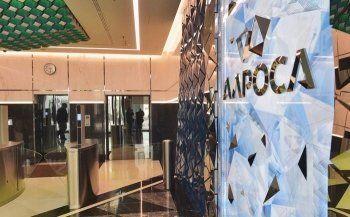 В московском офисе алмазной компании «Алроса» проходит обыск
