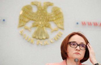Глава ЦБ Эльвира Набиуллина сообщила о новом цикле роста российской экономики