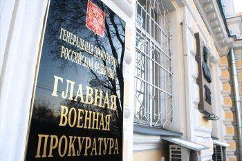 Прокуратура проводит проверку по факту драки военнослужащих в Свердловской области