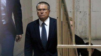 СК объявил о передаче в суд дела против Алексея Улюкаева
