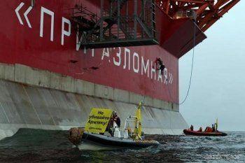 Россию обязали выплатить пять миллионов евро за задержание судна Greenpeace у платформы «Газпрома»