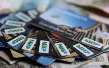 ЦБ планирует усложнить перевод денег с карты «Мир»