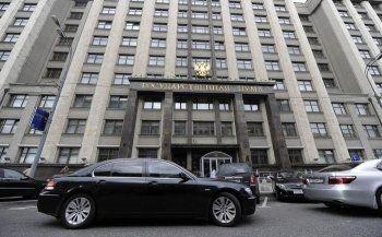 Депутатам Госдумы в три раза увеличили расходы на транспорт
