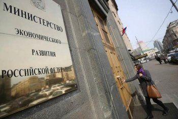 МЭР попросило 29 млрд рублей на повышение производительности труда