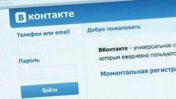 Соцсеть «ВКонтакте» потребовала запретить собирать данные пользователей для банков
