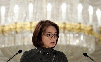 СМИ: Центробанк проверит сотрудников на профпригодность