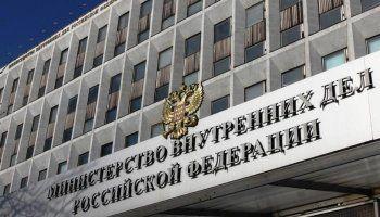 Сотрудники управления экономической безопасности МВД задержаны за фальсификацию дела о продаже поста в «Единой России»