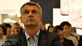Прокуратура внесла представление мэру Нижнего Тагила Сергею Носову за провал строительства микрорайона «Александровский»