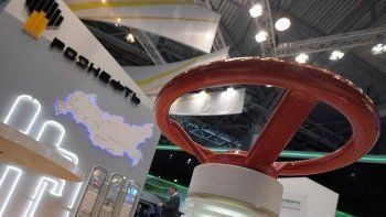 «Роснефть» предложила продать Чечне долю в «Грознефтегазе»