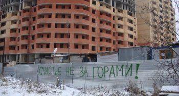 Глава свердловского города отправлен под суд за приёмку недостроенных домов