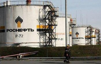 «Лукойл» отказался участвовать в приватизации «Роснефти»