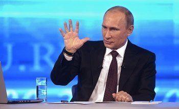«Прямая линия» с Путиным пройдёт в июне