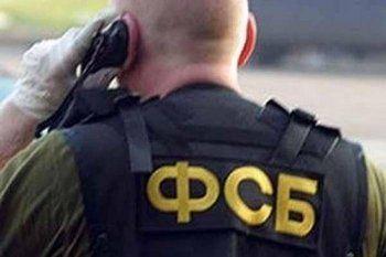 ФСБ предложила расшифровывать весь интернет-трафик россиян