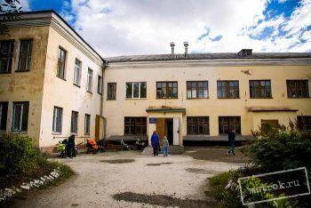 Детская поликлиника в центре Нижнего Тагила начала подготовку к ремонту