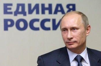 «Единая Россия» подготовила предвыборную программу на основе цитат Путина