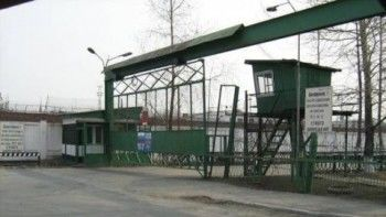 В колонии Нижнего Тагила женщина пыталась передать бывшему полицейскому 40 тысяч рублей