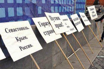 Интерес россиян к политике вырос до рекордного за 15 лет уровня. «В стране что-то пошло не так, но что, пока непонятно»
