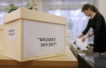 Потери доходов бюджета России составят более триллиона рублей