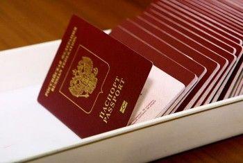 Законопроект о лишении российского гражданства за терроризм изменят из-за противоречия Конституции