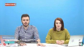 Ведущих «Навальный Live» арестовали на 5 и 8 суток